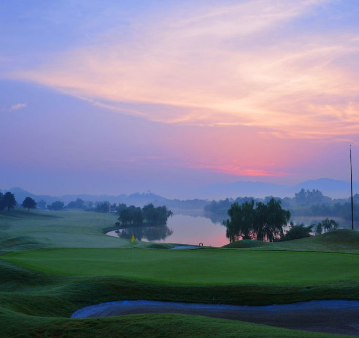 Guilin Merryland Golf Club